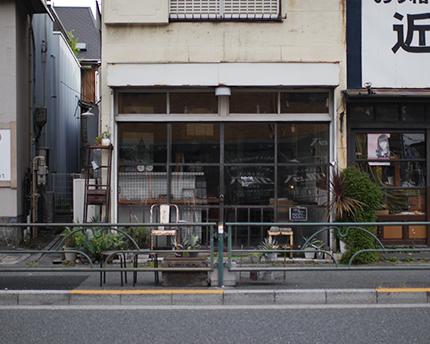 Sajilo Cafe : 吉祥寺